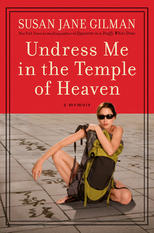 undress-me-in-the-temple-of-heaven