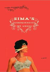 simas-undergarments-for-women