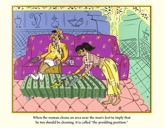 The-Married-Kama-Sutra-3
